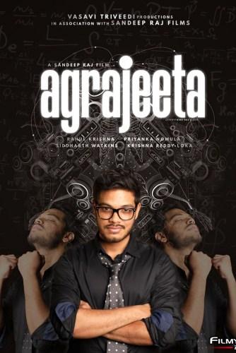Agrajeeta-Movie-Launch-And-Stills-1