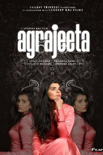 Agrajeeta-Movie-Launch-And-Stills-2