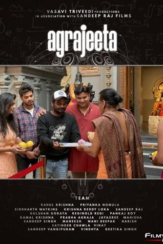 Agrajeeta-Movie-Launch-And-Stills-3