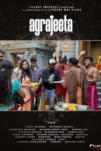 Agrajeeta-Movie-Launch-And-Stills-4