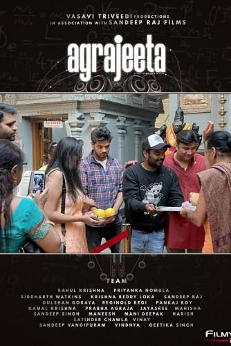 Agrajeeta-Movie-Launch-And-Stills-6