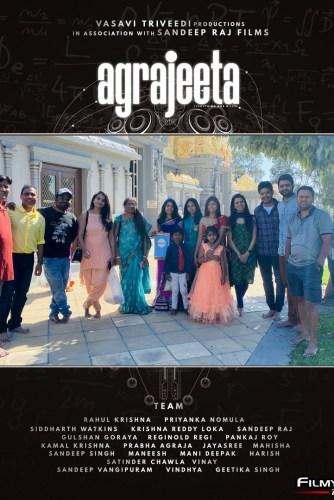 Agrajeeta-Movie-Launch-And-Stills-7