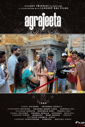 Agrajeeta-Movie-Launch-And-Stills-8