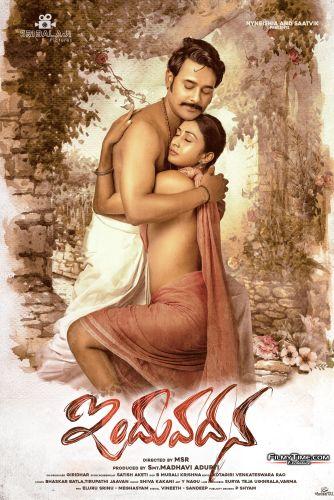 Induvadana-Movie-Poster