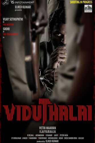 Vijay-Sethupathi-Viduthalai-First-Look-Posters-Release-1